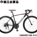 自転車ロードバイク700cシマノ21段変速ギア付き超軽量アルミフレームCANOVERカノーバーCAR-015UARNOS