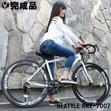 ロードバイク自転車完成品ロードレーサー700c超軽量アルミフレームシマノ7段変速デュアルピポットブレーキNEXTYLEネクスタイルRNX-7007