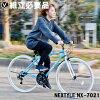 【セール価格】【9/20は当店発行ポイント5倍】クロスバイク 自転車 700×28C(約27イ...