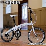 スマホホルダープレゼント中折りたたみ自転車20インチ軽量アルミフレームシマノ6段変速フロント52TギアLEDライト・ワイヤーロックセットNEXTYLENX-FB001