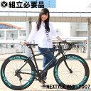 ロードバイク 自転車 ロードレーサー 700c(約27インチ...