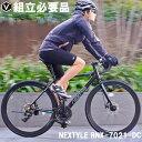【9/25は当店発行ポイント5倍】ロードバイク 700c(約...