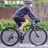 ロードバイク700c(約27インチ)シマノ21段変速ギア軽量アルミフレームフロントディスクブレーキNEXTYLERNX-7021DC