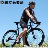 自転車ロードバイクロードレーサー700c(約27インチ)シマノ14段変速軽量クロモリフレームデュアルコントロールレバーディープリムNEXTYLEネクスタイルZNX-7014