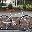 【お買い物マラソン】クロスバイク かご付き 完成品 自転車 ...