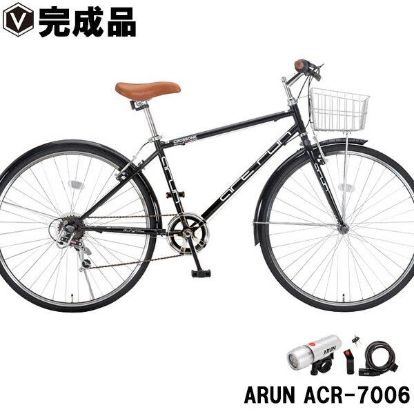 オオトモ『ARUN ACR-7006』