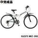 【voldy】折りたたみ自転車 マウンテンバイク MTB ATB 26インチ 完成品 シマノ6段変速 Wサス KAZATO カザト MKZ-266