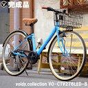 【2/25は当店発行ポイント5倍】自転車 27インチ 完成品 シティサイクル シマノ6段変速 ダイナモライト voldy.collection VO-CTV276LED-B