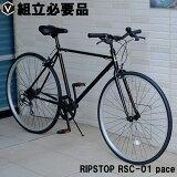クロスバイク自転車27インチ7段変速RIPSTOPRSC-01pace