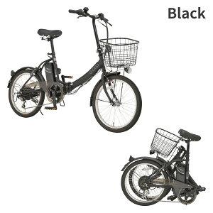 e-Drip 折りたたみ電動アシスト自転車 EDR-FB01