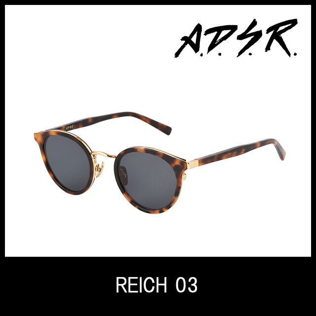 Adsr Sunglasses  volk rakuten global market a d s r sunglasses reich03