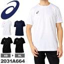 tシャツ【Asics(アシックス) ロゴ】バレーボール 練習着 2031A664 半袖 メンズ レディース 吸汗速乾 スポーツ 2019新作 お揃い 黒 白 ネイビー