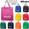 【2個までメール便OK】ミカサ[MIKASA]/レジャーバッグ[ナイロンバッグトートバッグエコバッグバレー]/BA22【ロゴにラメ入り!】