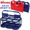 ミカサ/スクイズボトルキャリー(折りたたみ式)/BC6/【軽量コンパクト】横34cm×奥行き24cm×高さ26cm