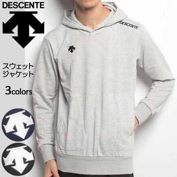 デサント(DESCENTE) フーデッドスウェット [DMC-2601] トレーナー レディース メンズ