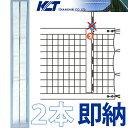 【送料無料】KT バレーボール附属品 マジックテープ式サイドベルト[KT-199]