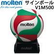【即納】モルテン molten サインボール バレーボール 卒業