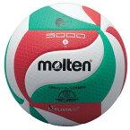 【送料無料】バレーボール 軽量4号 即納 バレーボール ボール モルテン 公式 マイボール 家で練習 自主練習
