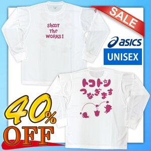 アシックス(asics) 長袖プリントTシャツ XW660N-01 ユニセックス 男女兼用サイズ