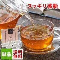 感動のスッキリ体験【送料無料】すっきり便秘密ルイボスティー風味のスッキリ茶お茶ダイエットティーダイエット茶お茶ダイエットドリンク菊芋おいしい