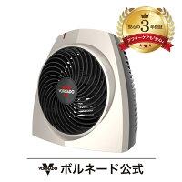 ボルネード電気ヒーター温風サーキュレーター速暖のぼせない足元暖かコンパクト3段階1200w/900w/600w在宅勤務テレワーク足元暖房足元ヒーターファンヒーター6畳シャンパンVH200-JP