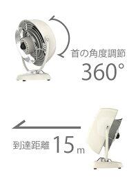 ボルネードサーキュレータークラシックモデルジュニアビンテージホワイト10畳換気空気循環風量2段階2年保証VFANJR-JP