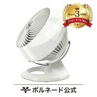 ボルネードサーキュレーター35畳空気循環風量4段階3年保証ホワイト660-JP