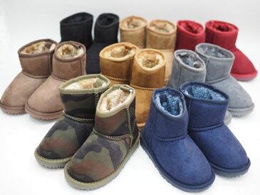 再入荷!ファー ブーツ・ムートン ブーツ Hand Werker(ハンドウェルカー)中もモコモコ ショート ブーツ 子供靴のVOYAGE通販店キッズ・ジュニアシューズ/男の子・女の子