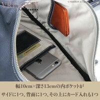ヴレアゾンの三角リュックの内ポケット