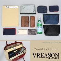 ヴレアゾンのトートバッグの内容量