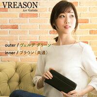モデルのSAKIHOが持つヴレアゾンのグリーンの長財布