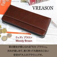 ブラウンのヴレアゾンのラウンドギャルソン長財布