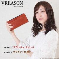 モデルのSAKIHOが持つヴレアゾンのオレンジの長財布
