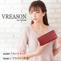 モデルのMERISAが持つヴレアゾンの赤の長財布