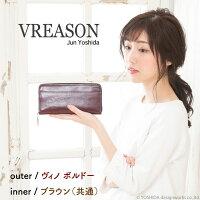 モデルのSAKIHOが持つヴレアゾンのワインカラーの長財布