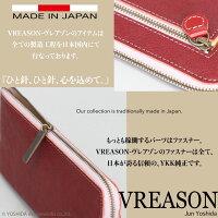 モデルのSAKIHOが持つヴレアゾンのオレンジのL字ファスナー長財布