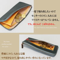 モデルのMERISAが持つヴレアゾンのワインカラーのL字ファスナー長財布