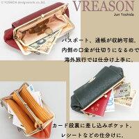 ヴレアゾンの親子口金財布ポシェットの中
