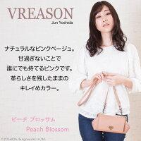 モデルのSAKIHOが持つヴレアゾンの親子口金財財布ポシェットピンク