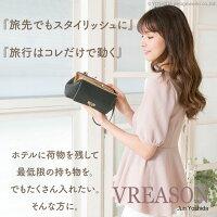 モデルのMERISAが持つヴレアゾンの親子口金財布ポシェット