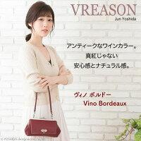 モデルのSAKIHOが持つヴレアゾンの親子口金財財布ポシェットワイン