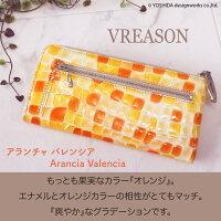 オレンジのヴレアゾンのL字ファスナー長財布