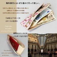 海外旅行に便利なヴレアゾンの財布
