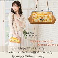 モデルのSAKIHOが持つヴレアゾンの親子口金財財布ポシェットオレンジ