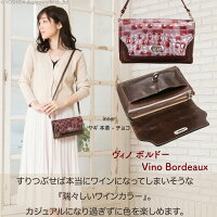 モデルのMERISAが持つヴレアゾンの財布ポシェットワイン