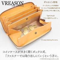 ラウンドギャルソン長財布の説明
