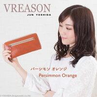 モデルのSAKIHOが持つヴレアゾンのオレンジのラウンドギャルソン長財布
