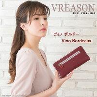 モデルのMERISAが持つヴレアゾンのワインカラーのラウンドギャルソン長財布