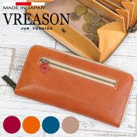 4カラーのヴレアゾンのラウンドギャルソン長財布