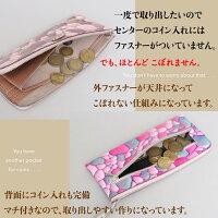 ヴレアゾンのL字ファスナー長財布の説明2